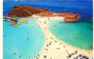 Grecia & Cipro