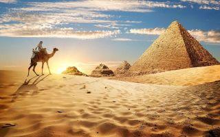 Egitto - Tour di gruppo